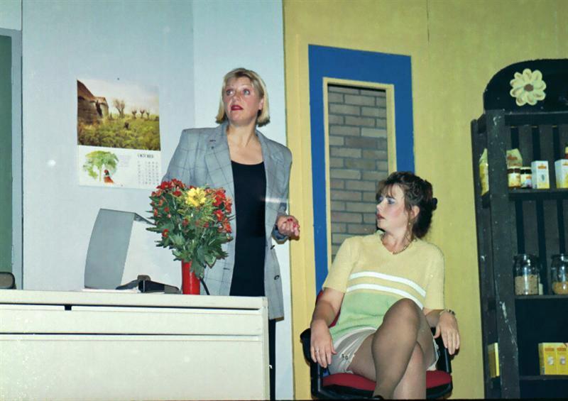 1998-hh16
